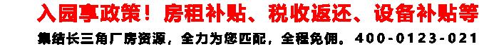 松江厂房网